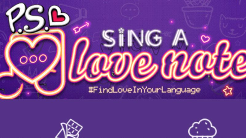 Sing a Love Note and #FindLoveInYourLanguage with the Cadbury P.S Valentines Campaign